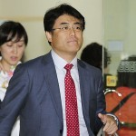 South Korea charges reporter over ferry report