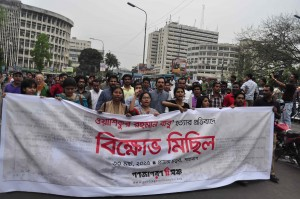 A protest in Shahbag, Bangladesh over the killing of blogger Oyasiqur Rahman. (Reazul Alam)