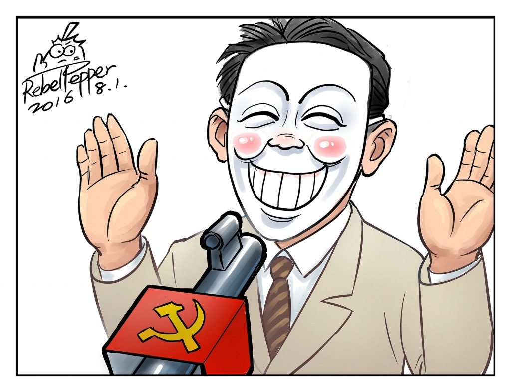 "Wang satirizes China's practice of having arrested dissidents make public ""confessions."" (Wang Liming)"