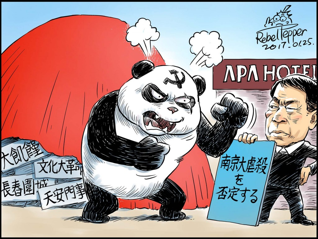 First published in Newsweek Japan, the cartoon highlights Chinese protests over a book by the owner of Japan's APA Hotel denying Japan's role in the Nanjing Massacre during World War II. Meanwhile China is 'hiding' a red mountain of abuses by its own government, including the Tiananmen Square massacre. (Wang Liming)